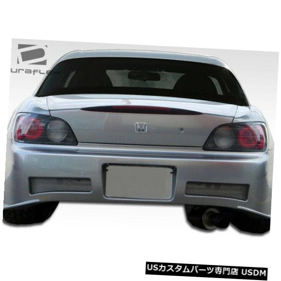 Rear Body Kit Bumper 00-09ホンダS2000タイプJSデュラフレックスリアボディキットバンパー!!! 105026 00-09 Honda S2000 Type JS Duraflex Rear Body Kit Bumper!!! 105026