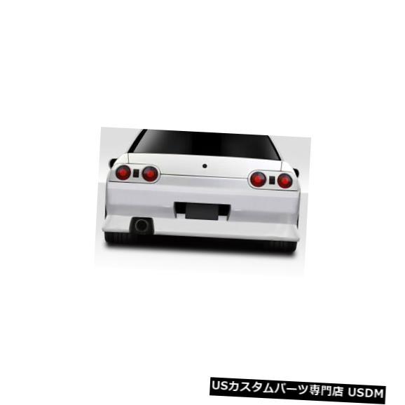 Rear Body Kit Bumper 89-94は日産スカイラインBスポーツDuraflexリアボディキットバンパーに適合!!! 114754 89-94 Fits Nissan Skyline B-Sport Duraflex Rear Body Kit Bumper!!! 114754