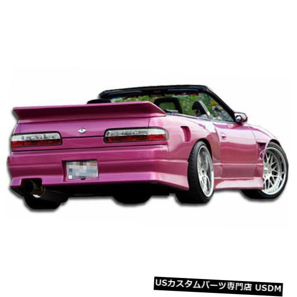 Rear Body Kit Bumper 89-94は日産240SX 2DR V-Speed Duraflexリアボディキットバンパーに適合!!! 100853 89-94 Fits Nissan 240SX 2DR V-Speed Duraflex Rear Body Kit Bumper!!! 100853