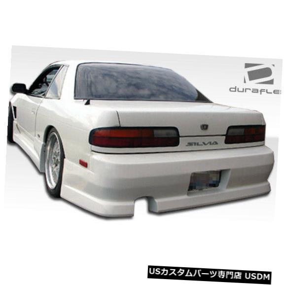 Rear Body Kit Bumper 89-94は日産240SX 2DR GP-1 Duraflexリアボディキットバンパーに適合!!! 100850 89-94 Fits Nissan 240SX 2DR GP-1 Duraflex Rear Body Kit Bumper!!! 100850