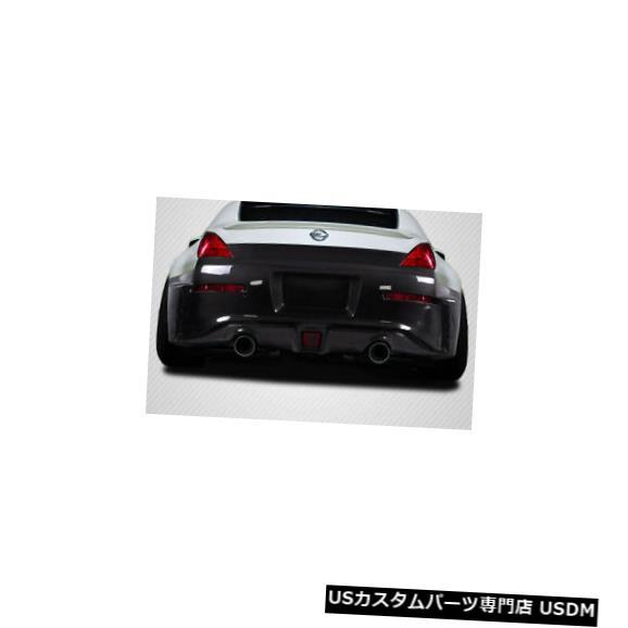 Rear Body Kit Bumper 03-08日産350Z N4カーボンファイバークリエーションズリアボディキットバンパーに適合!!! 115459 03-08 Fits Nissan 350Z N4 Carbon Fiber Creations Rear Body Kit Bumper!!! 115459