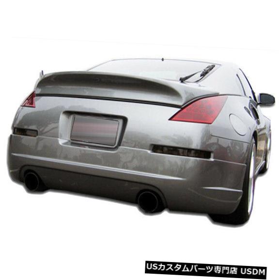 Rear Body Kit Bumper 03-08日産350Z INGスタイルKBDウレタンリアボディキットバンパーリップに適合!! 37-2121 03-08 Fits Nissan 350Z ING Style KBD Urethane Rear Body Kit Bumper Lip!! 37-2121