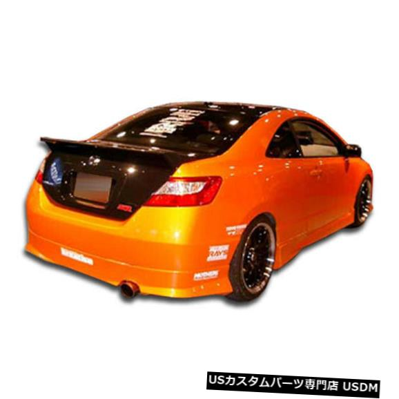 Rear Body Kit Bumper 06-11ホンダシビック2DRタイプMデュラフレックスリアバンパーリップボディキット!!! 103336 06-11 Honda Civic 2DR Type M Duraflex Rear Bumper Lip Body Kit!!! 103336