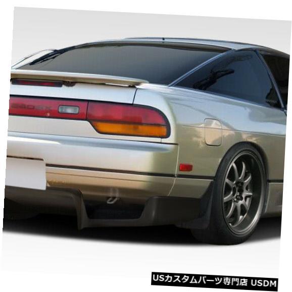 Rear Body Kit Bumper 89-94は日産240SX HBフルビウスデュラフレックスリアバンパーディフューザーボディキット106793に適合 89-94 Fits Nissan 240SX HB Fulvius Duraflex Rear Bumper Diffuser Body Kit 106793