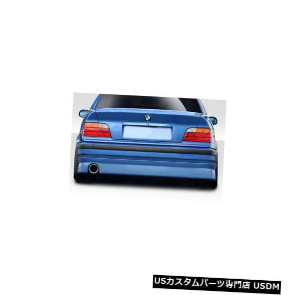 Rear Body Kit Bumper 92-98 BMW M3 C Spec Duraflexリアバンパーリップボディキット!!! 114617 92-98 BMW M3 C Spec Duraflex Rear Bumper Lip Body Kit!!! 114617