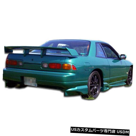 【当店一番人気】 Rear Body HB Kit 100884 Bumper 89-94は日産240SX HBベイダーオーバーストックリアバンパーアドオンボディキットに適合!! Overstock! 100884 89-94 Fits Nissan 240SX HB Vader Overstock Rear Bumper Add On Body Kit!!! 100884, アナミズマチ:e4dd1cb4 --- statwagering.com