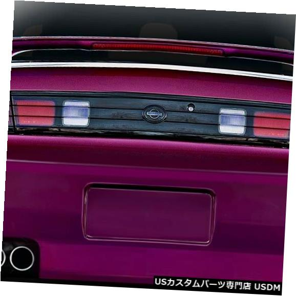 Rear Body Kit Bumper 95-98は日産240SX BスポーツDuraflexリアボディキットバンパーに適合!!! 114946 95-98 Fits Nissan 240SX B-Sport Duraflex Rear Body Kit Bumper!!! 114946