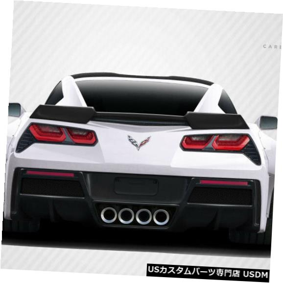 Rear Body Kit Bumper 14-18 Corvette Gran Veloce DriTechカーボンファイバーリアバンパーリップボディキット! 113156 14-18 Corvette Gran Veloce DriTech Carbon Fiber Rear Bumper Lip Body Kit! 113156