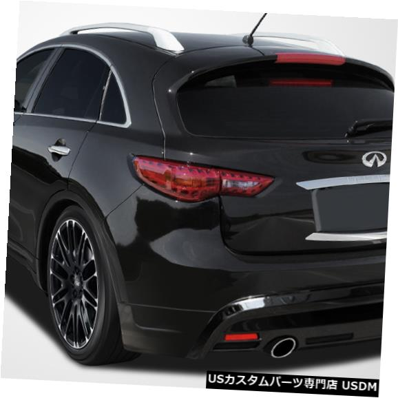 Rear Body Kit Bumper 09-18 Infiniti FX MZ-Sクチュールリアバンパーリップボディキットに適合!!! 108425 09-18 Fits Infiniti FX MZ-S Couture Rear Bumper Lip Body Kit!!! 108425