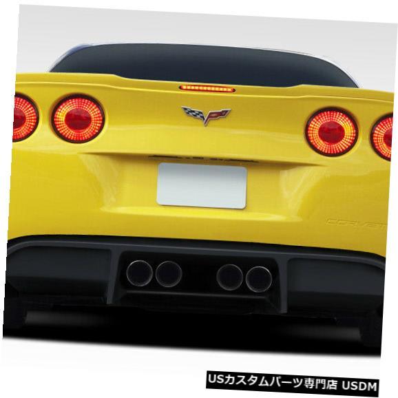 Rear Body Kit Bumper 05-13シボレーコルベットGT500デュラフレックスリアバンパーディフューザーボディキット!!! 108410 05-13 Chevrolet Corvette GT500 Duraflex Rear Bumper Diffuser Body Kit!!! 108410