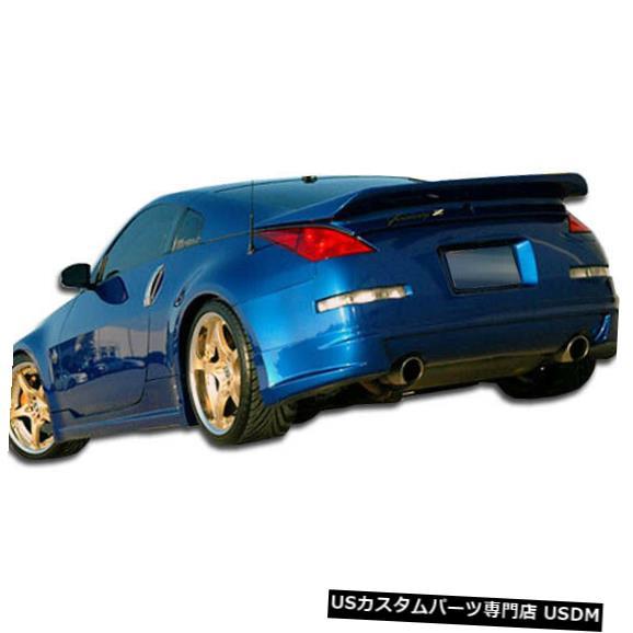 お見舞い Rear Body Kit Body Bumper 03-08日産350Z AM-S Duraflexリアバンパーリップボディキットに適合! 104986! Bumper! 104986 03-08 Fits Nissan 350Z AM-S Duraflex Rear Bumper Lip Body Kit!!! 104986, リノベーションホーム:dc12db89 --- kventurepartners.sakura.ne.jp