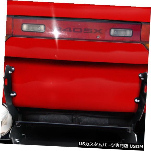 Rear Body Kit Bumper 89-94は日産240SX RBS V3カーボンファイバーリアバンパーリップボディキット113879に適合 89-94 Fits Nissan 240SX RBS V3 Carbon Fiber Rear Bumper Lip Body Kit 113879