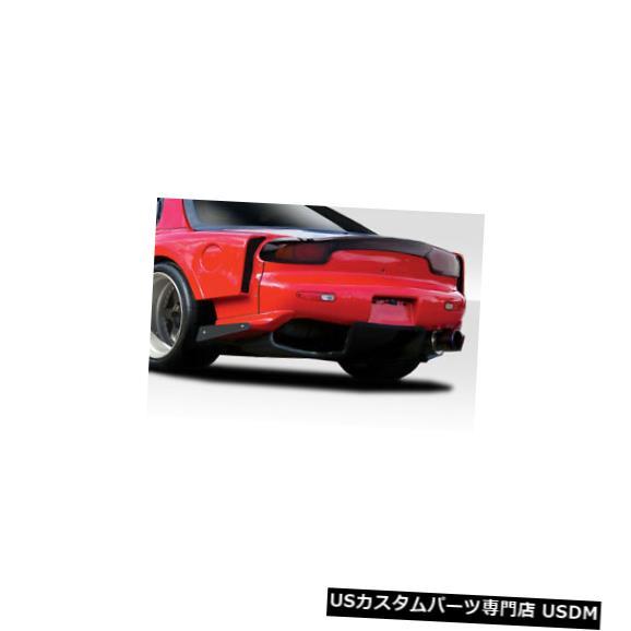 Rear Body Kit Bumper 93-97マツダRX7ボッセンデュラフレックスリアバンパーディフューザーボディキット!!! 114440 93-97 Mazda RX7 Bossen Duraflex Rear Bumper Diffuser Body Kit!!! 114440