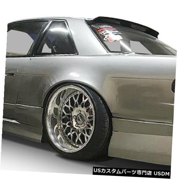 お手頃価格 Rear Body Kit Bumper 89-94は日産240SX 89-94は日産240SX 89-94 Style Bsport 2スタイルKBDウレタンリアボディキットバンパー37-6066に適合 89-94 Fits Nissan 240SX Bsport 2 Style KBD Urethane Rear Body Kit Bumper 37-6066, アンモライト研究所:6035fed5 --- kventurepartners.sakura.ne.jp
