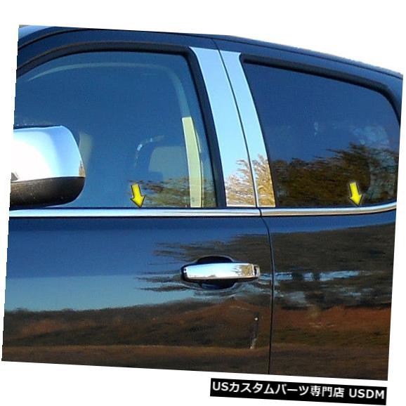 Window Accent 15-18シボレーコロラド4dr QAAステンレス4pcs窓枠アクセントWS55150 15-18 CHEVROLET COLORADO 4dr QAA Stainless 4pcs Window Sill Accent WS55150