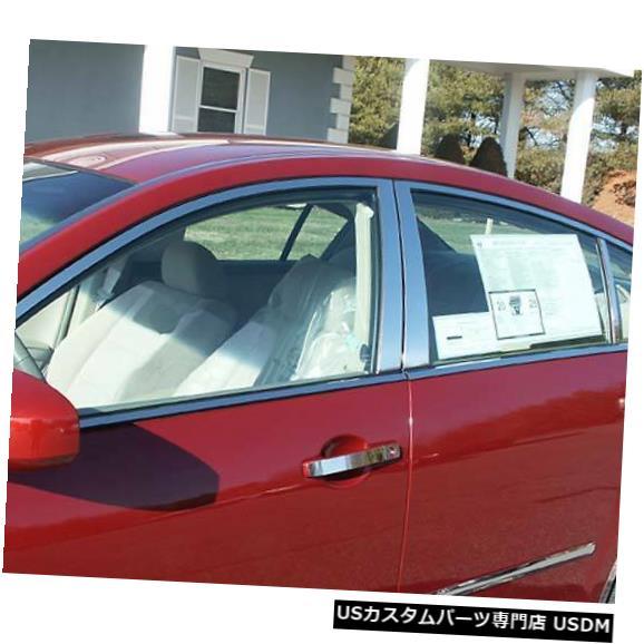 Window Accent 04-08日産MAXIMA 4dr QAAステンレス14ピースウィンドウアクセントパッケージWP24540に適合 04-08 Fits Nissan MAXIMA 4dr QAA Stainless 14pcs Window Accent Package WP24540