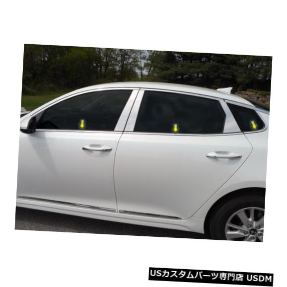 Window Accent 16-18適合KIAオプティマ4dr QAAステンレス6pcs窓枠アクセントWS16805 16-18 Fits KIA OPTIMA 4dr QAA Stainless 6pcs Window Sill Accent WS16805
