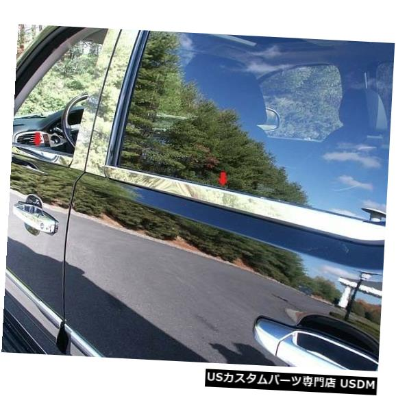 Window Accent 07-14シボレータホエ4dr QAAステンレス4pcs窓枠アクセントWS47184 07-14 CHEVROLET TAHOE 4dr QAA Stainless 4pcs Window Sill Accent WS47184