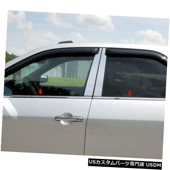 Window Accent 01-06 ACURA MDX 4dr QAAステンレス4pcs窓枠アクセントWS21297 01-06 ACURA MDX 4dr QAA Stainless 4pcs Window Sill Accent WS21297