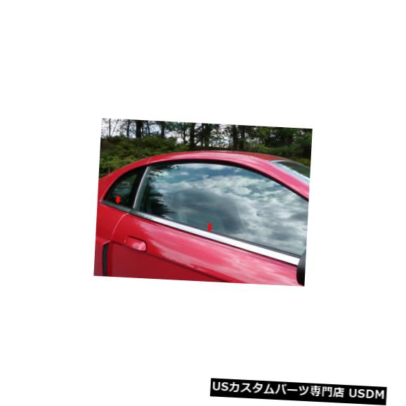 FORD WS39351 2dr QAA Accent Accent Window QAAステンレス4pcs窓枠アクセントWS39351 MUSTANG Window 99-04 Sill 99-04フォードマスタング2dr Stainless 4pcs
