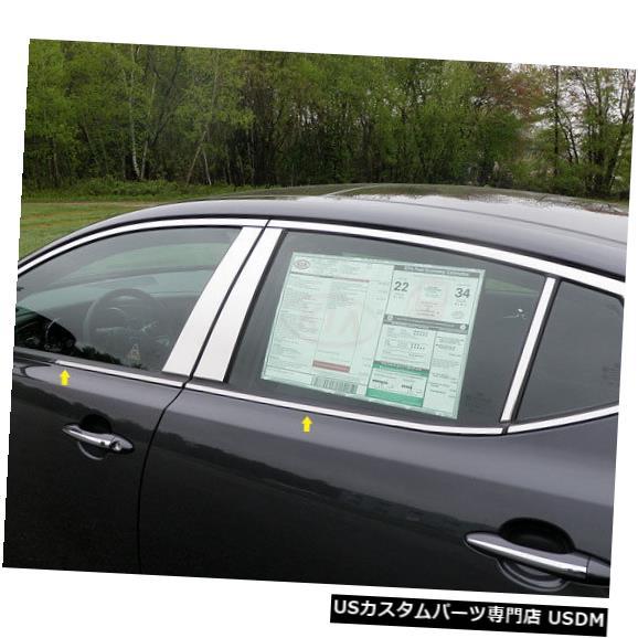 Window Accent 11-15 KIA OPTIMA 4dr QAAステンレス6pcs窓枠アクセントWS11805に適合 11-15 Fits KIA OPTIMA 4dr QAA Stainless 6pcs Window Sill Accent WS11805