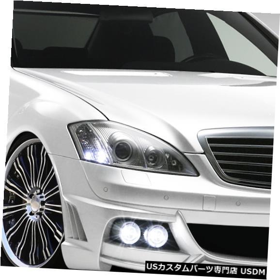 Full Body Kit 07-09メルセデスSクラスエロスV.2デュラフレックスフルボディキット!!! 107978 07-09 Mercedes S Class Eros V.2 Duraflex Full Body Kit!!! 107978