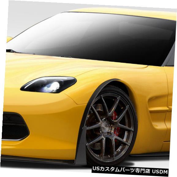 Full Body Kit 97-04シボレーコルベットスティングレイZデュラフレックスフルボディキット!!! 112483 97-04 Chevrolet Corvette Stingray Z Duraflex Full Body Kit!!! 112483