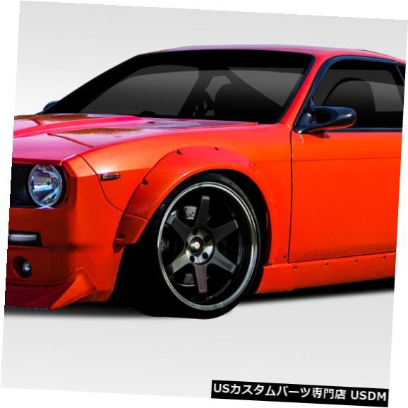 Full Body Kit 95-98は日産240SX RBS V2 Duraflex 13pcsフルワイドボディキットに適合!!! 113853 95-98 Fits Nissan 240SX RBS V2 Duraflex 13pcs Full Wide Body Kit!!! 113853
