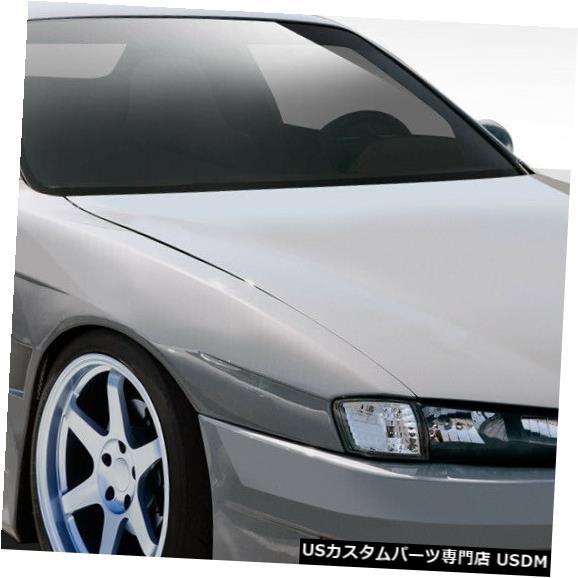 Full Body Kit 97-98は日産240SX V-Speed Duraflex 8個のフルワイドボディキットに適合!!! 109518 97-98 Fits Nissan 240SX V-Speed Duraflex 8 Pcs Full Wide Body Kit!!! 109518