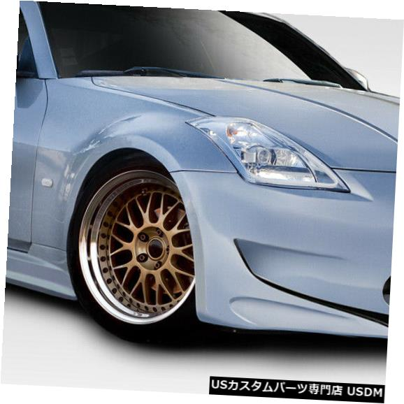 Full Body Kit 03-08日産350Z AMS GTクチュールウレタンフルボディキットに適合!!! 113829 03-08 Fits Nissan 350Z AMS GT Couture Urethane Full Body Kit!!! 113829