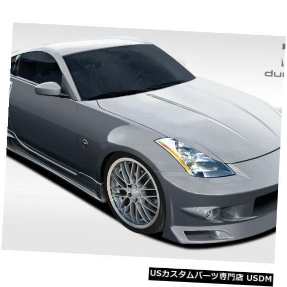 Full Body Kit 03-08日産350Z 2DR J-Spec Duraflexフルボディキットに適合!!! 107996 03-08 Fits Nissan 350Z 2DR J-Spec Duraflex Full Body Kit!!! 107996