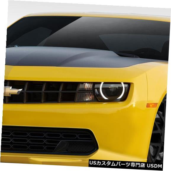 Full Body Kit 10-13シボレーカマロスティングレイZルックデュラフレックスフルボディキット!!! 109945 10-13 Chevrolet Camaro Stingray Z Look Duraflex Full Body Kit!!! 109945