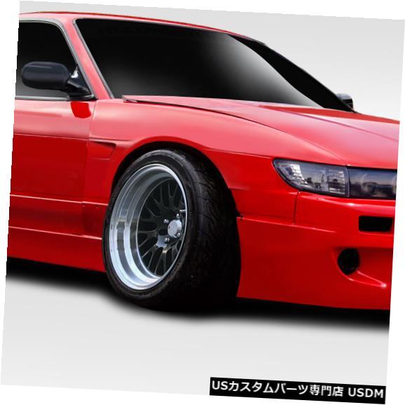 Full Body Kit 89-94は日産S13シルビアRBS V1 8pcs Duraflexフルボディキットに適合!!! 113870 89-94 Fits Nissan S13 Silvia RBS V1 8pcs Duraflex Full Body Kit!!! 113870