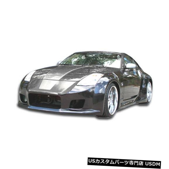 Full Body Kit 03-08日産350Z B-2 Duraflex 8個フルワイドボディキットに適合!!! 111278 03-08 Fits Nissan 350Z B-2 Duraflex 8 Pcs Full Wide Body Kit!!! 111278