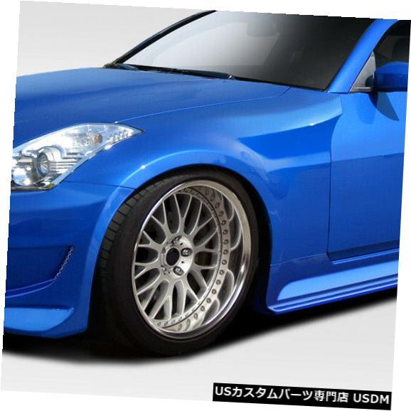 超人気の Full Kit!!! Body Kit 03-08日産350Z Kit 2DR Body DL-K Duraflexフルボディキットに適合!!! 113840 03-08 Fits Nissan 350Z 2DR DL-K Duraflex Full Body Kit!!! 113840, ヤブシ:3451f442 --- tedlance.com