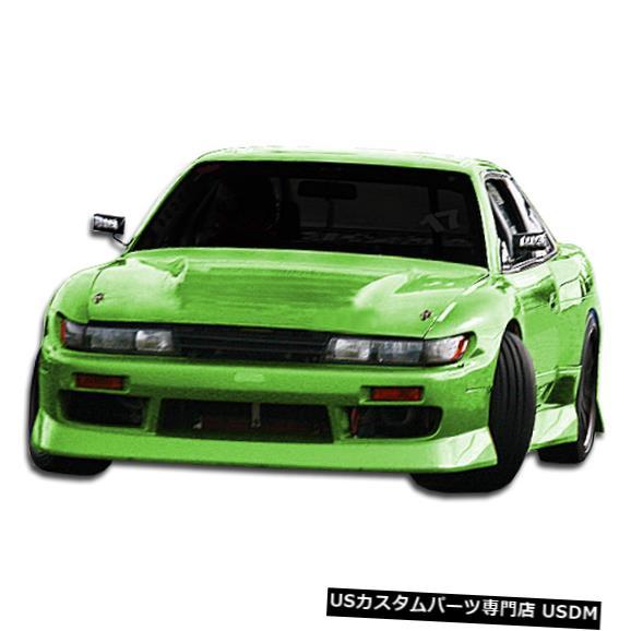 Full Body Kit 89-94は日産S15シルビアBスポーツDuraflexフルコンバージョンボディキットに適合!!! 104319 89-94 Fits Nissan S15 Silvia B-Sport Duraflex Full Conversion Body Kit!!! 104319