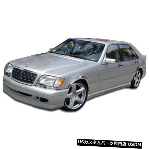 Full Body Kit 92-99メルセデスSクラスW-1デュラフレックスフルボディキット!!! 105487 92-99 Mercedes S Class W-1 Duraflex Full Body Kit!!! 105487