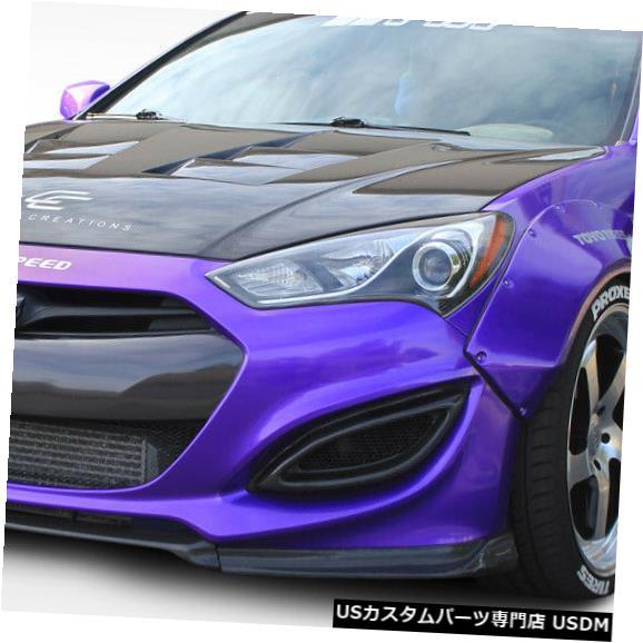 Full Body Kit 13-16ヒュンダイジェネシスサーキットデュラフレックスフルボディキットに適合!!! 112992 13-16 Fits Hyundai Genesis Circuit Duraflex Full Body Kit!!! 112992