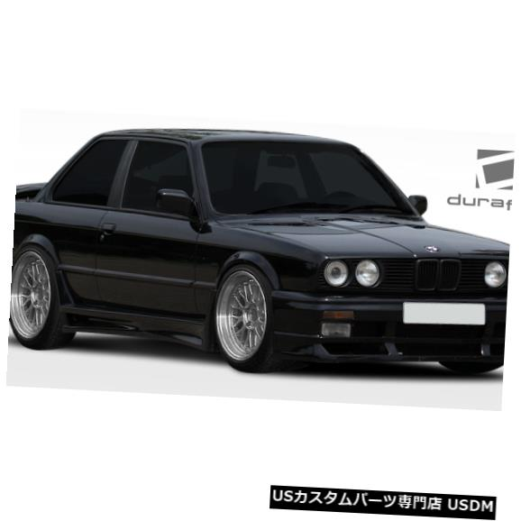 Full Body Kit 84-91 BMW 3シリーズGT-S Duraflexフルボディキット!!! 106848 84-91 BMW 3 Series GT-S Duraflex Full Body Kit!!! 106848