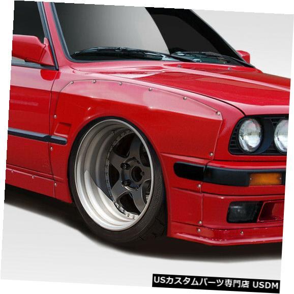 Full Body Kit 84-91 BMW 3シリーズTKO Duraflexフルボディキット!!! 113230 84-91 BMW 3 Series TKO Duraflex Full Body Kit!!! 113230