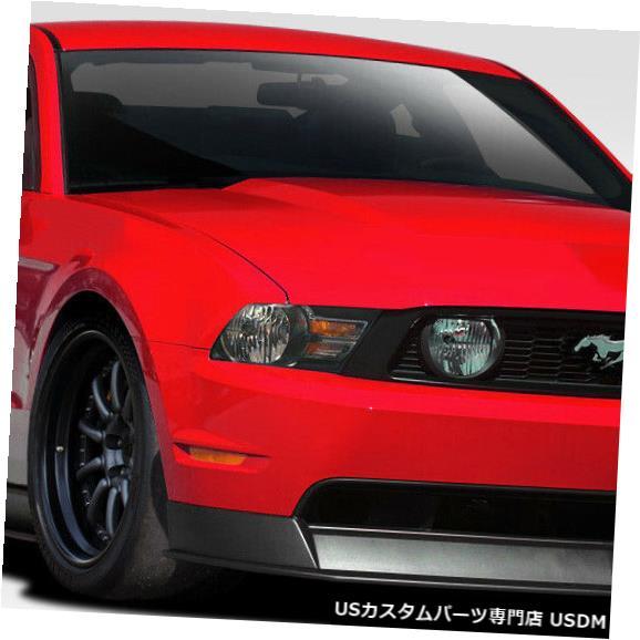 Full Body Kit 10-12 Ford Mustang R500 Duraflex 7 Pcsフルボディキット!!! 109611 10-12 Ford Mustang R500 Duraflex 7 Pcs Full Body Kit!!! 109611
