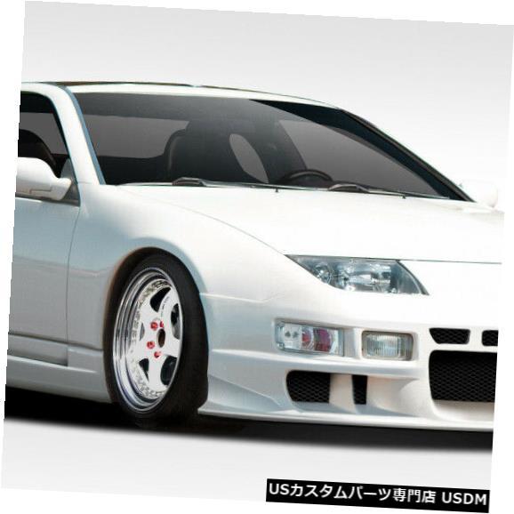 Full Body Kit 90-96は日産300ZX Bravo Duraflexフルボディキットに適合!!! 108775 90-96 Fits Nissan 300ZX Bravo Duraflex Full Body Kit!!! 108775