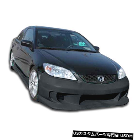 100%安い Full 110338 Body Kit Kit 04-05ホンダシビック4DR TS-1デュラフレックスフルボディキット!! 4DR! 110338 04-05 Honda Civic 4DR TS-1 Duraflex Full Body Kit!!! 110338, シャーロットママ:ccbc0633 --- briefundpost.de