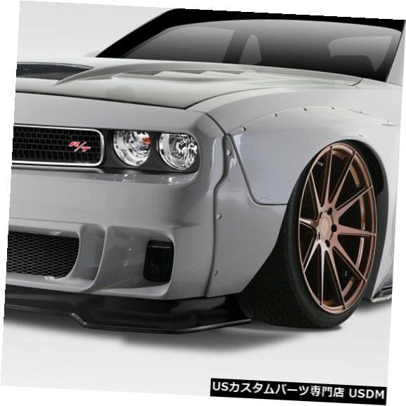 Full Body Kit 15-18ダッジチャレンジャーサーキットDuraflex 15個フルボディキット!!! 114174 15-18 Dodge Challenger Circuit Duraflex 15 pcs Full Body Kit!!! 114174