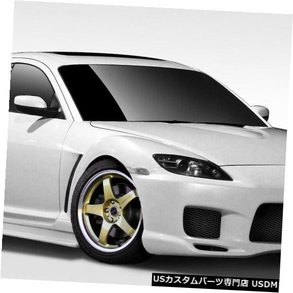 【着後レビューで 送料無料】 Full Kit!!! Body Kit 04-08マツダRX8タイプFデュラフレックスフルボディキット!! Full! Duraflex 109495 04-08 Mazda RX8 Type F Duraflex Full Body Kit!!! 109495, 新里村:f3a527f2 --- themezbazar.com