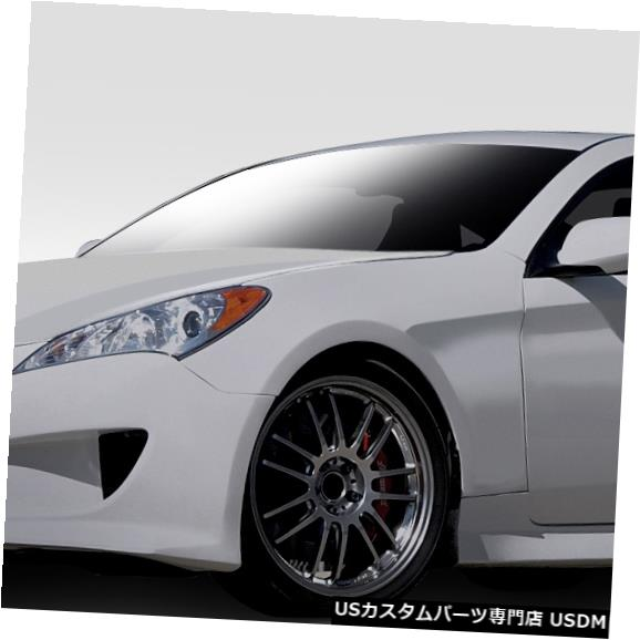 Full Body Kit 10-12ヒュンダイジェネシス2DRサーキットデュラフレックスフルボディキットに適合!!! 105840 10-12 Fits Hyundai Genesis 2DR Circuit Duraflex Full Body Kit!!! 105840