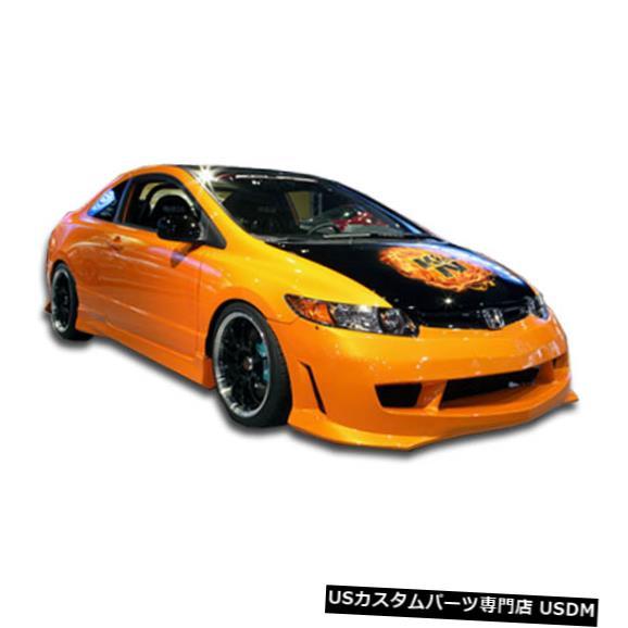 Full Body Kit 06-11ホンダシビックタイプMデュラフレックスフルボディキット!!! 111248 06-11 Honda Civic Type M Duraflex Full Body Kit!!! 111248