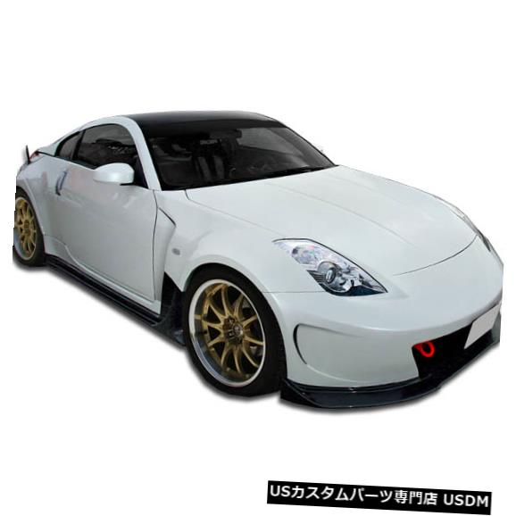 Full Body Kit 03-09日産350Z 2DR AM-S Duraflex 11 PCフルワイドボディキットに適合!!! 107317 03-09 Fits Nissan 350Z 2DR AM-S Duraflex 11 Pcs Full Wide Body Kit!!! 107317