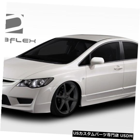 Full Body Kit 06-11ホンダシビック4DR JDM Duraflex 10個フルコンバージョンボディキット!!! 107960 06-11 Honda Civic 4DR JDM Duraflex 10 Pcs Full Conversion Body Kit!!! 107960