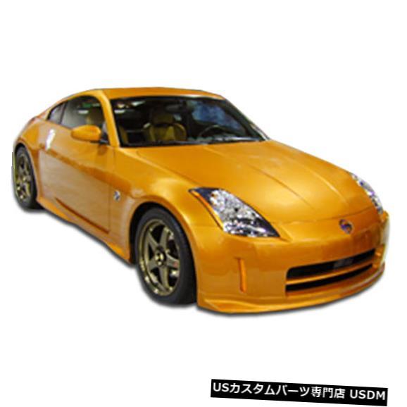 Full Body Kit 03-08日産350Z N-1 Duraflex 5ピースフルボディキットに適合!!! 110896 03-08 Fits Nissan 350Z N-1 Duraflex 5 Pcs Full Body Kit!!! 110896